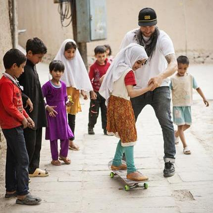 Image courtesy of www.skateistan.org